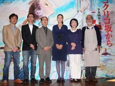 From Up on Poppy Hill (Kokuriko-Zaka Kara) Press Conference