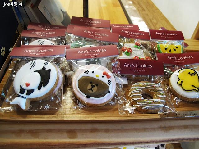 IMG 0217 - 【台中美食】窩巷 hidden lane 隱藏在巷弄間的甜點店 |咖啡 | 甜點|巷弄美食|蛋糕|藍梅塔|台中甜點店|老屋甜點|下午茶|