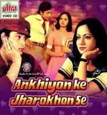 ankhiyon ke jharokhon se full movie free download