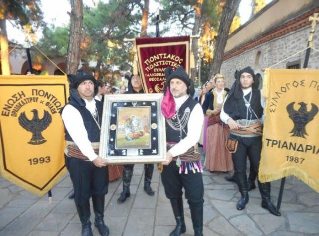 Εκδήλωση για τα 650 χρόνια από την ίδρυση της Μονής Αγίου Γεωργίου Χαλιναρά στον Πόντο