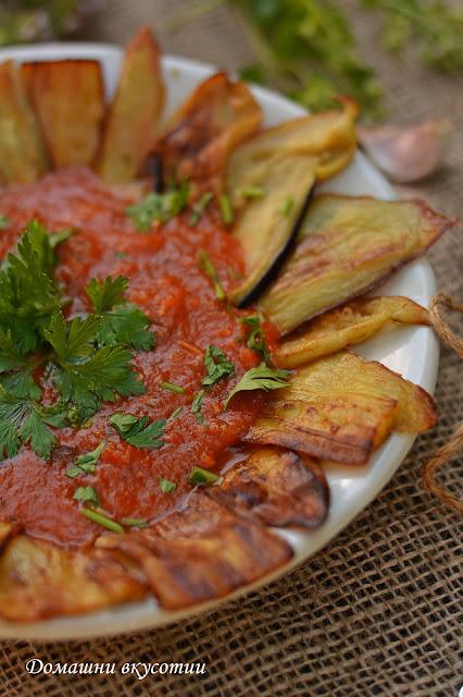 Патладжани със сос Маринара