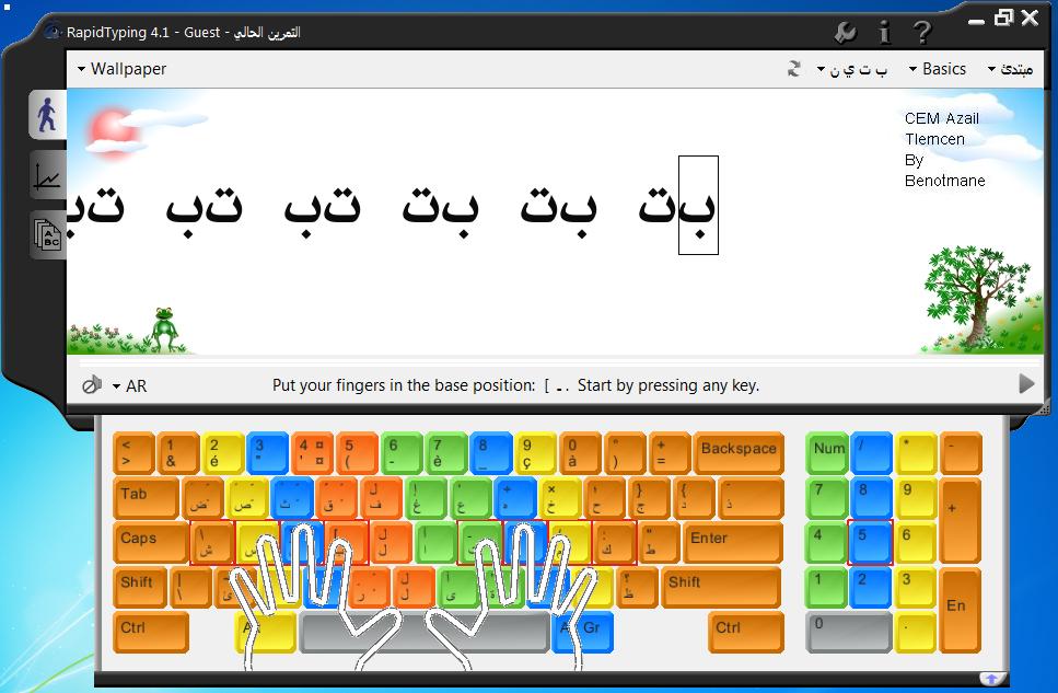 typing arabic برنامج معلم الكتابة