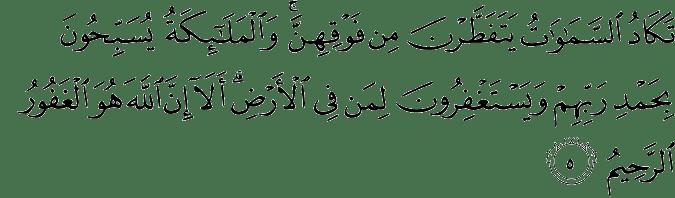 Surat Asy-Syura ayat 5
