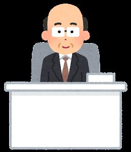 役職のある会社員のイラスト(男性2)