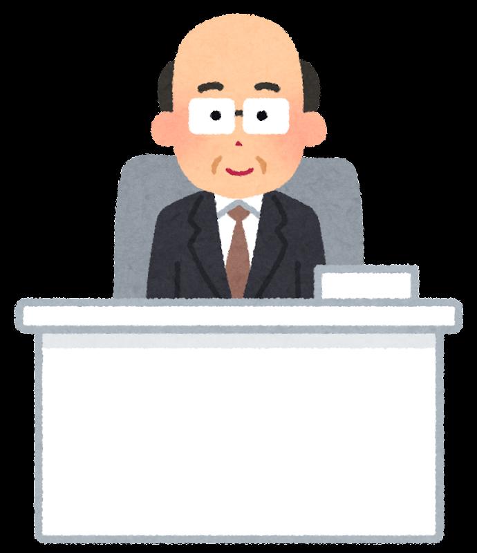 中間管理職の7つの役割と7つの心得|6つのストレス原因
