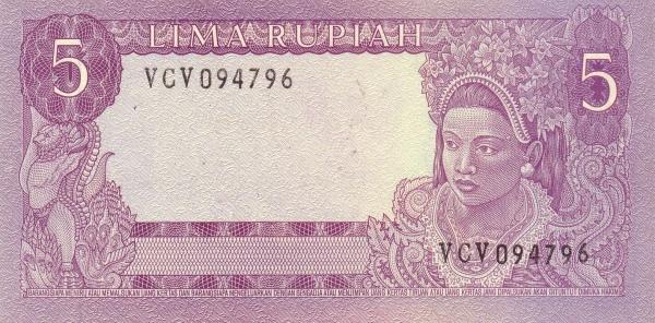 uang 5 rupiah soekarno 1965 belakang