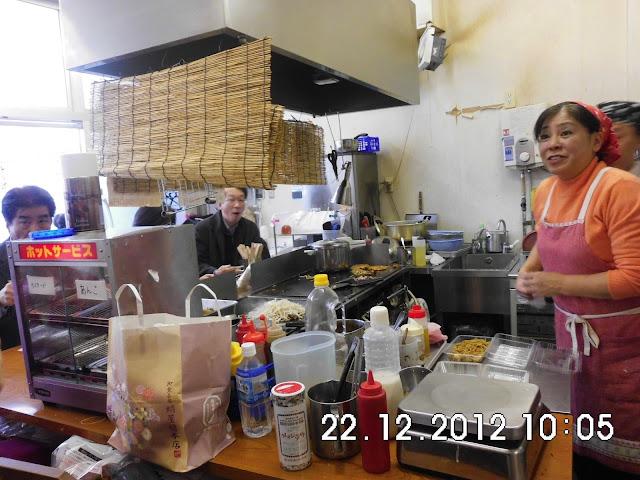 Kedai Okonomiyaki