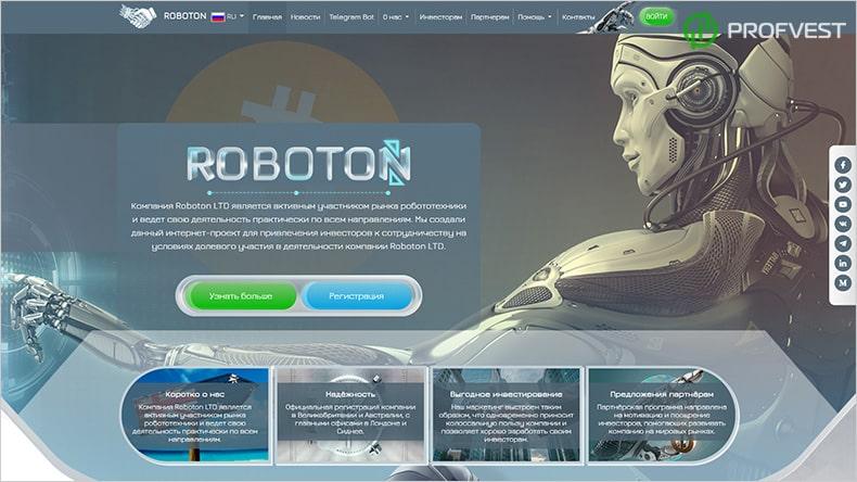 День рождения Roboton LTD