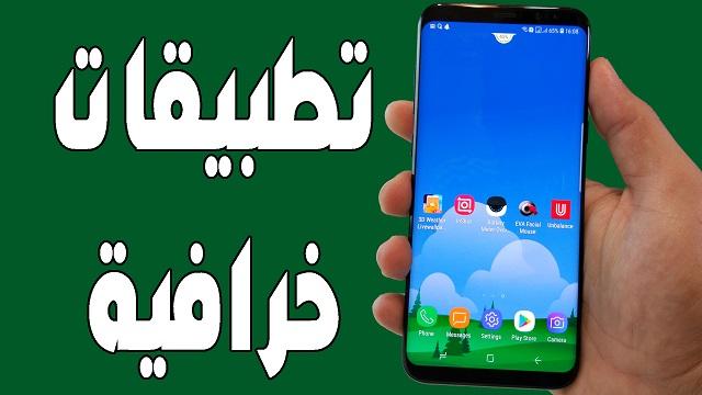 أفضل تطبيقات لهذا الأسبوع يجب أن تكون على هاتفك الأندرويد # مليون نجمة