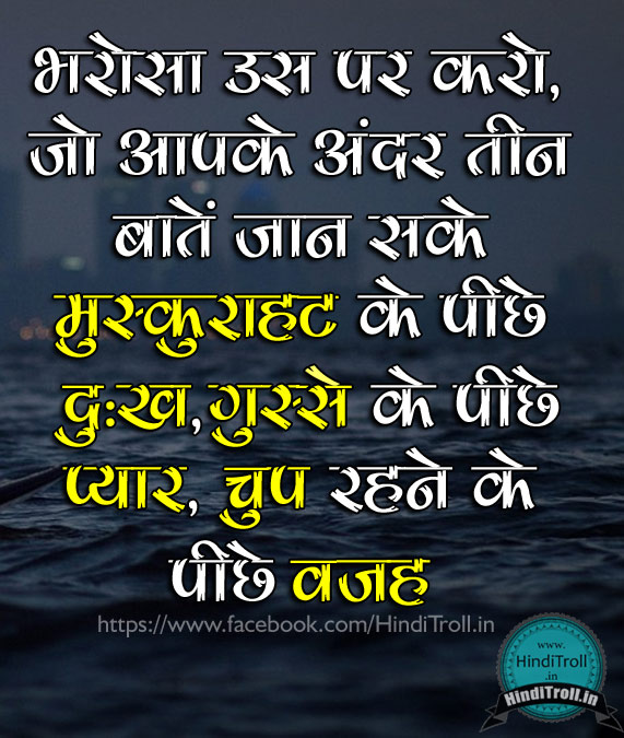 Hard Life Motivational Hindi Wallpaper