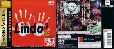【SS】琳達3完全版(Linda3 Linda cube)