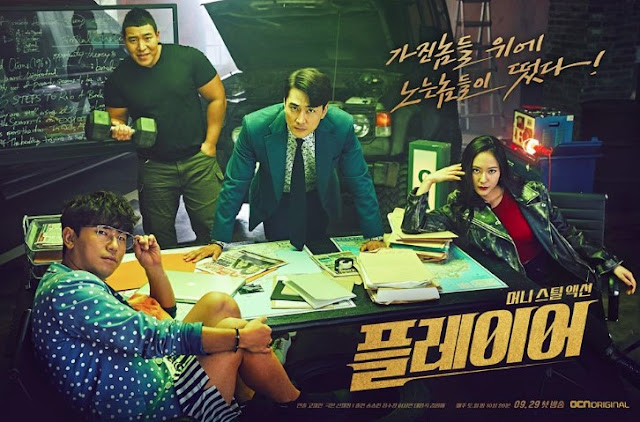 Download Drama Korea The Player Batch Subtitle Indonesia