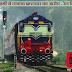 रेल विभाग के प्रश्नपत्र में दिखीं हिंदी की भारी गलतियां, परीक्षार्थी ने लगाया भ्रष्टाचार का आरोप