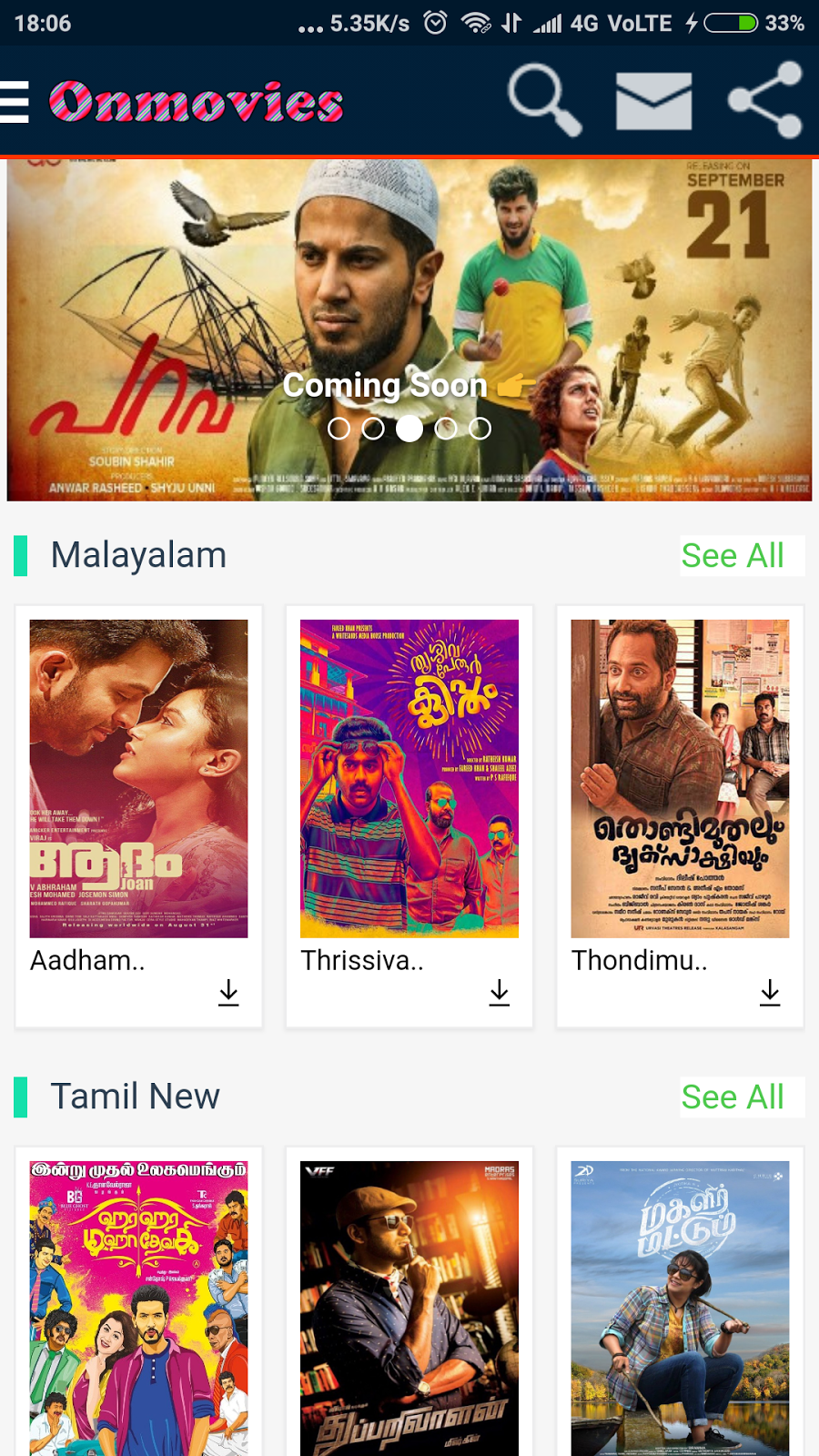 apps for malayalam movie download