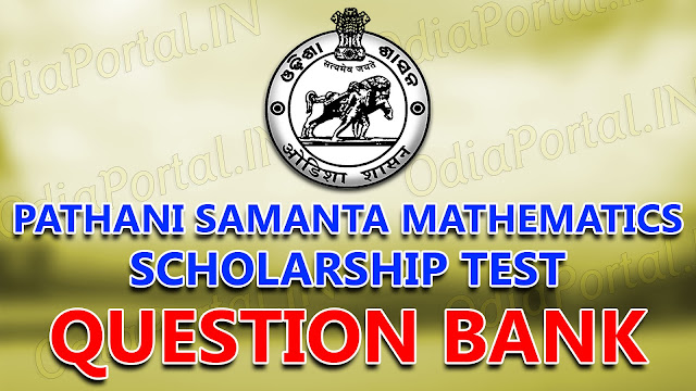 Pathani Samanta Mathematics Scholarship Test 2017 (Stage 1 - Class - VI [6th])  PDF Question Papers Download, Pathani Samanta Mathematics Scholarship Test conducted by Board of Secondary Education, Odisha