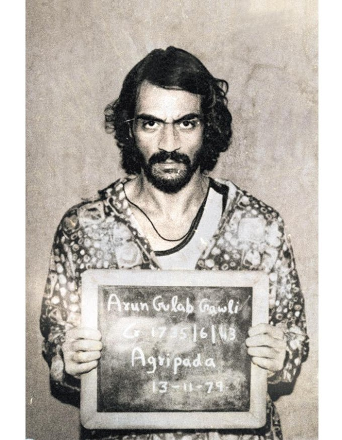Daddy (Arjun Rampal) Movie First Look, Poster, Images & HD Wallpapers