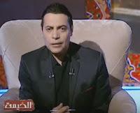 برنامج الخيمة حلقة 27-5-2017 مع محمد الغيطى