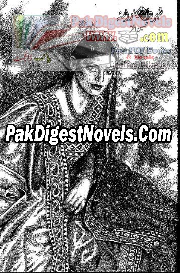 Shehr-E-Dil Kay Raaste Episode 2 By Tehseen Akhtar Pdf Free Download