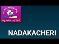 Nadakacheri