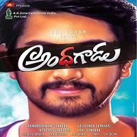 Andagadu Songs Download,Andagadu Mp3 Songs, Andagadu Audio Songs Download, Raj Tarun Andagadu Songs Download,Andagadu 2017 Telugu movie Songs, Andagadu 2017 audio CD rips