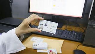 مستغانم: الشروع في ايداع ملفات بطاقة التعريف البيومترية للمترشحين لإمتحان شهادة البكالوريا