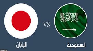 فيديو : منتخب اليابان يقصى الاحضر السعودي مبكرا من كأس الأمم الآسيوية بالفوز 1-0