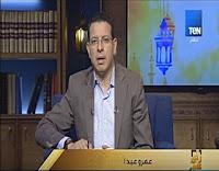 برنامج رأي عام حلقة 13-6-2017 مع عمرو عبد الحميد