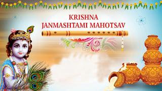 Happy Krishna Janmashtami Wishes In Avadhi language