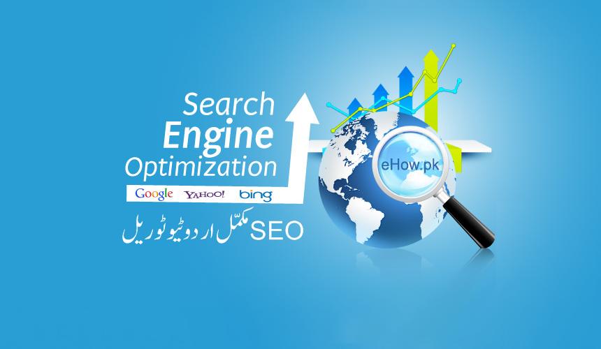 SEO Complete Urdu Tutorial For Beginners