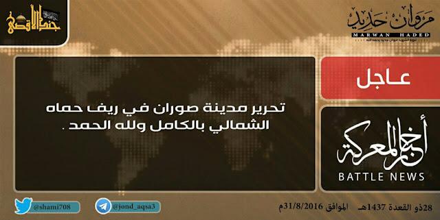 pernyataan mujahidin di utara hama dikuasainya kota souran