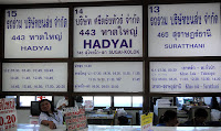 Phuket Hat Yai and Dannok Bus Counter