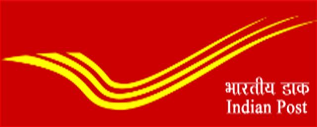 Govt. Of West Bengal Postman & Mailguard Job Vacancy