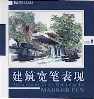 Sách dạy diễn họa Marker
