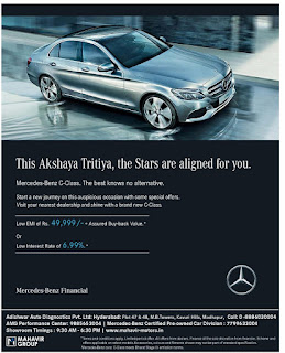 akshaya tritiya mercedes car offer