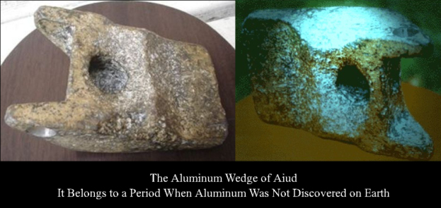Aluminium_Wedge_of_Aiud_1