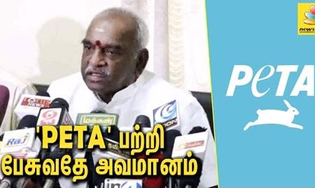 Pon Radhakrishnan speech about Peta and Jallikattu Ban