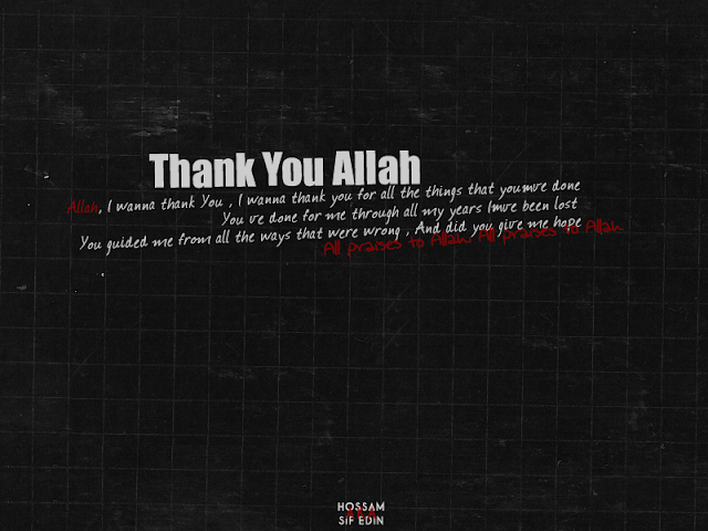 Thank you Allah - Quote