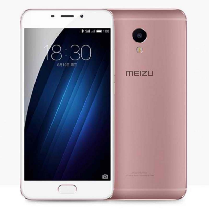 Meizu M3E Announced, A Stylish Phone With Helio P10 And 13 MP Sony IMX258 Cam Under USD 200!