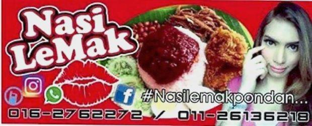 #NasiLemakPondan Banner