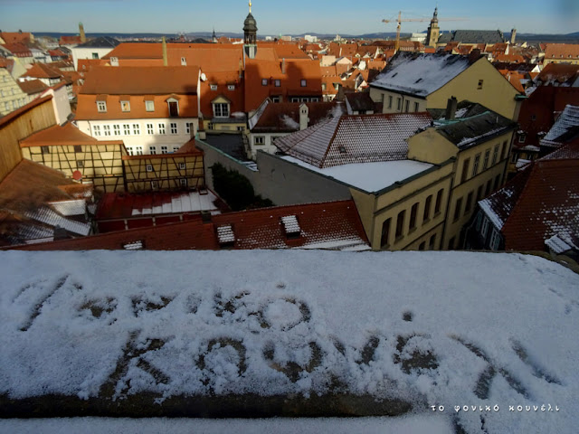Το φονικό κουνέλι στο χιόνι. Θέα από το Μπάμπεργκ της Γερμανίας