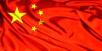 Çin Filmleri İndir