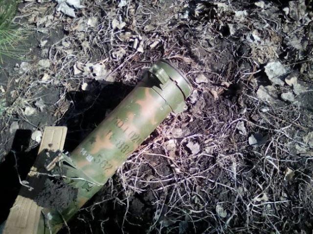 В районі Зайцевого знайшли вогнемет армії РФ