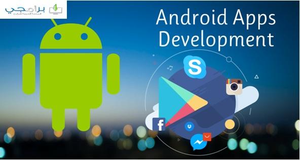برامج موبايل اندرويد كاملة مجانا برابط مباشر Mobile Software Android free apk