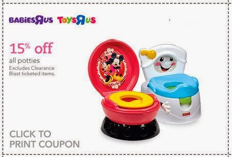 Toys r us printable