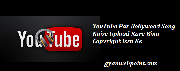 YouTube-Par-Bollywood-song-Kaise-Upload-Kare-Bina-Copyright-Issu-Ke