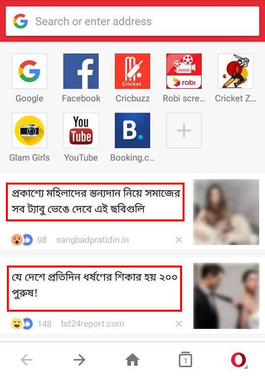 Content News in Opera Mini