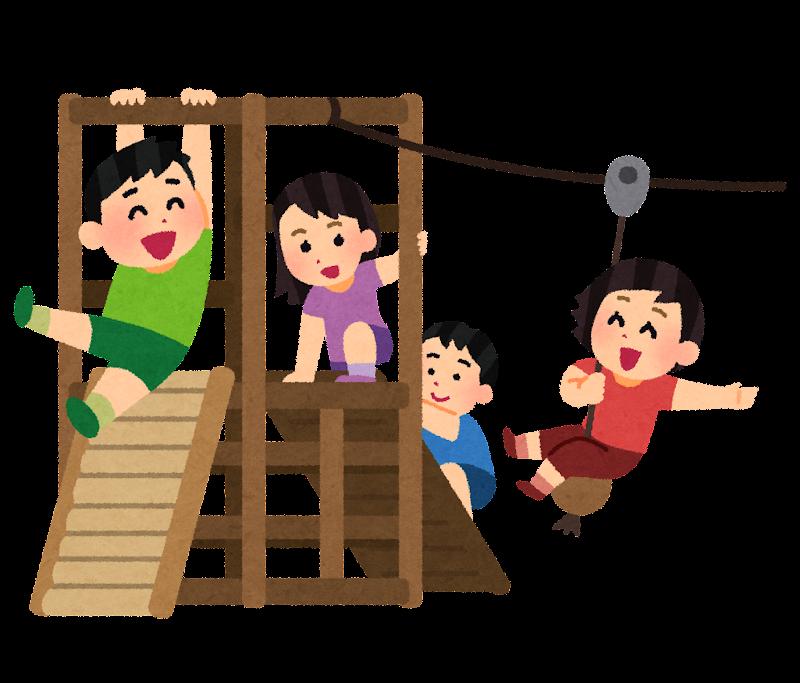 アスレチックで遊ぶ子どもたちのイラスト