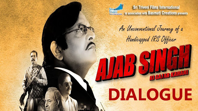 Ajab Singh Ki Gajab Kahani 2017 Full Movie Dialogues