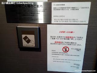ホテル京阪札幌Hotel Keihan Sapporo