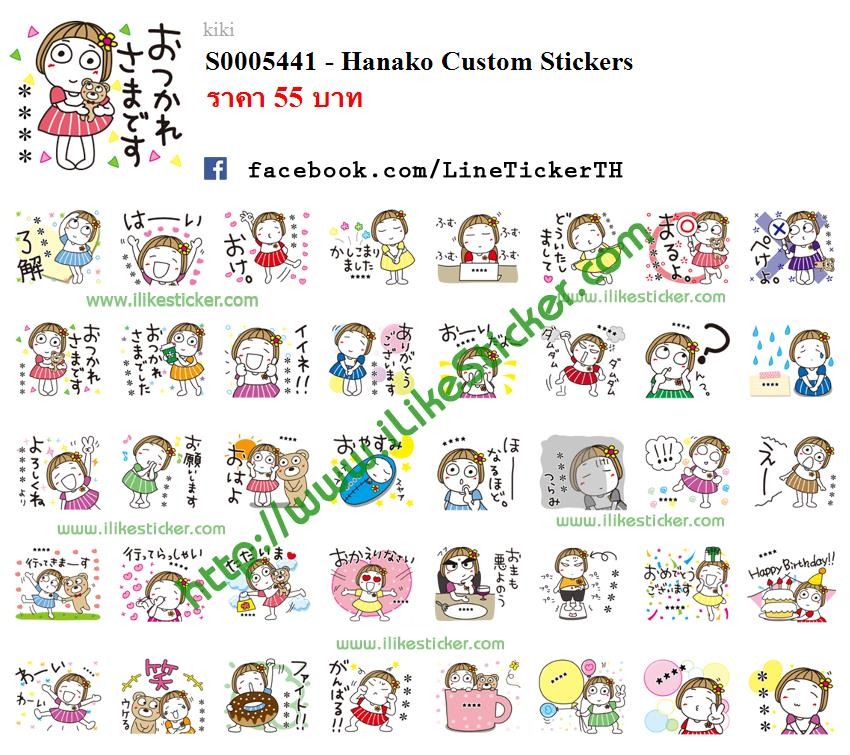 Hanako Custom Stickers
